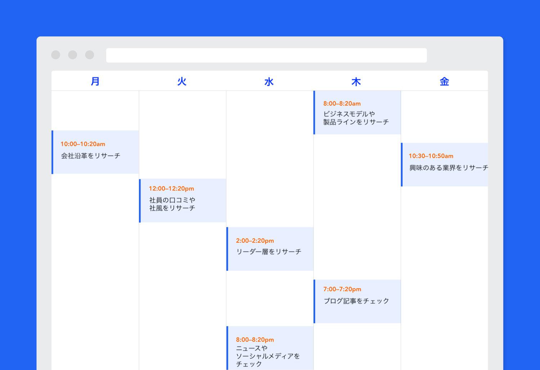 Researching Calendar